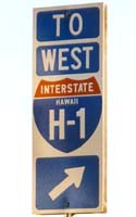 'To West H-1' marker, on shield painted on white background, with state name