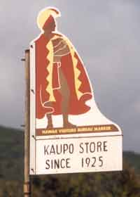 Hawaii Visitors Bureau's 'warrior' sign, pointing the way to Maui's Kaupo Store