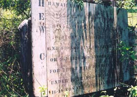 Faded old warning sign on mule trail, shortly before crossing Kalawao County line: ____________________ WITHOUT | WRITTEN PERMISSION H.R.S. 326-26 | _____ ____ ____ ____ | AND $100.00 FINE. CONTACT 567-6613 | OR 567-6220 FOR INFORMATION. | FOR THOSE WITH PERMITS NO ONE | UNDER 16 YEARS OLD ALLOWED. | 16-18 YRS NEED SPECIAL PERMITS.